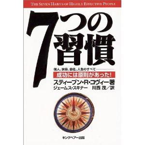 ファイル 240-2.jpg