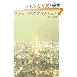 ファイル 240-3.jpg