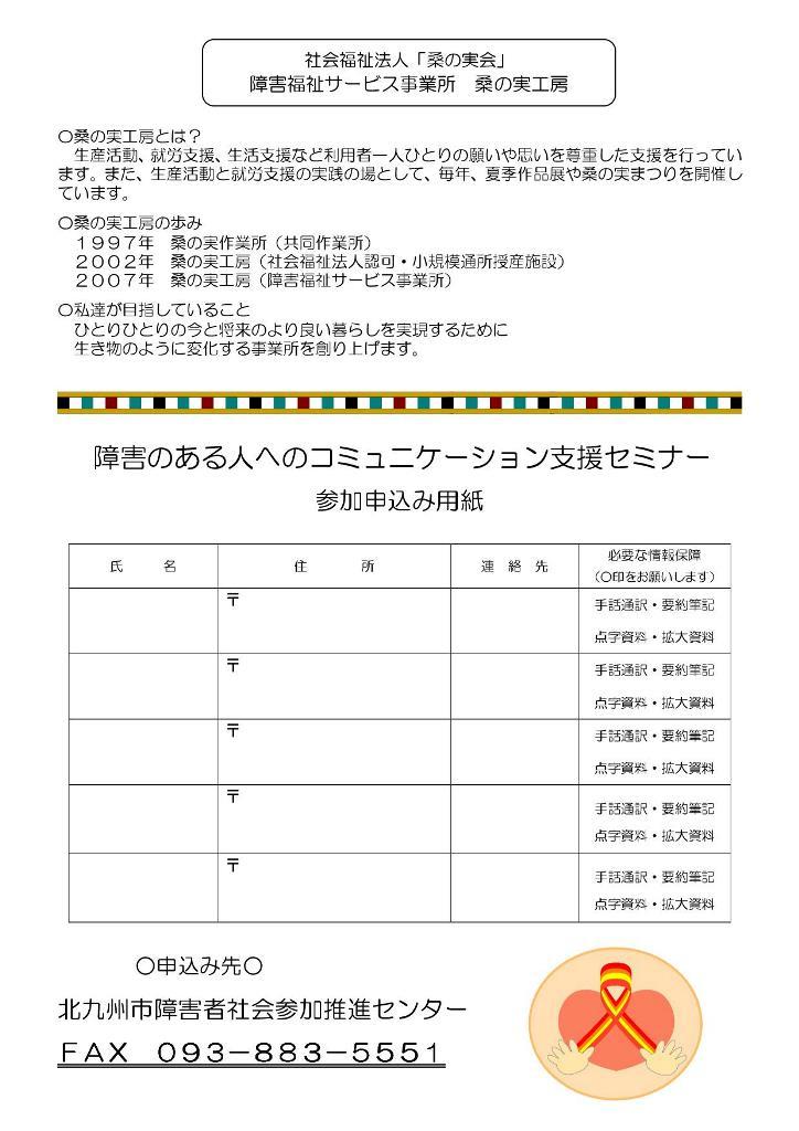 ファイル 349-2.jpg