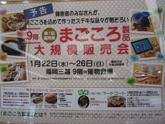 ファイル 374-1.jpg