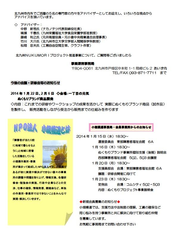 ファイル 379-4.jpg