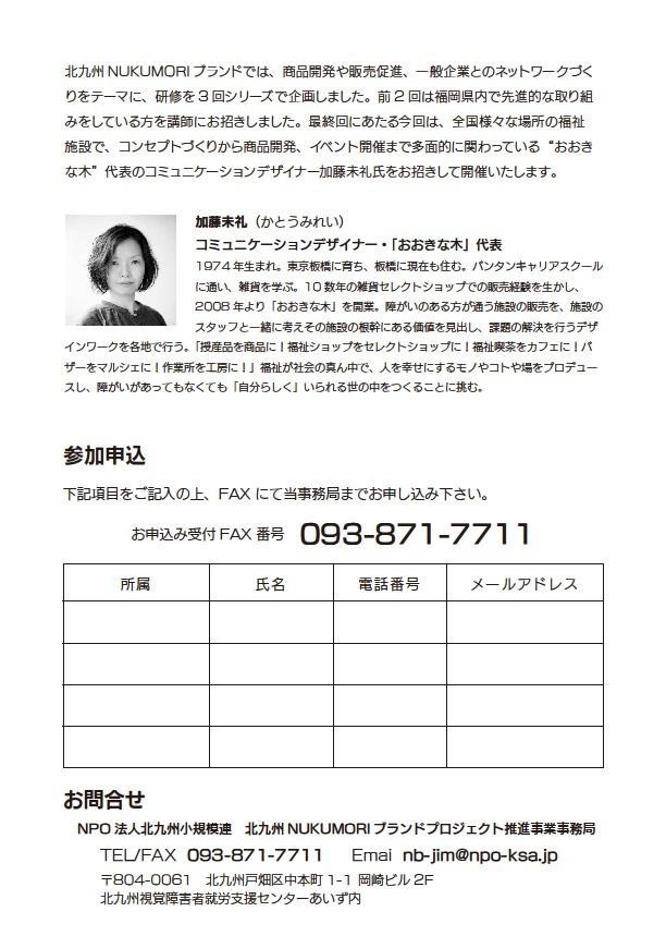 ファイル 383-2.jpg