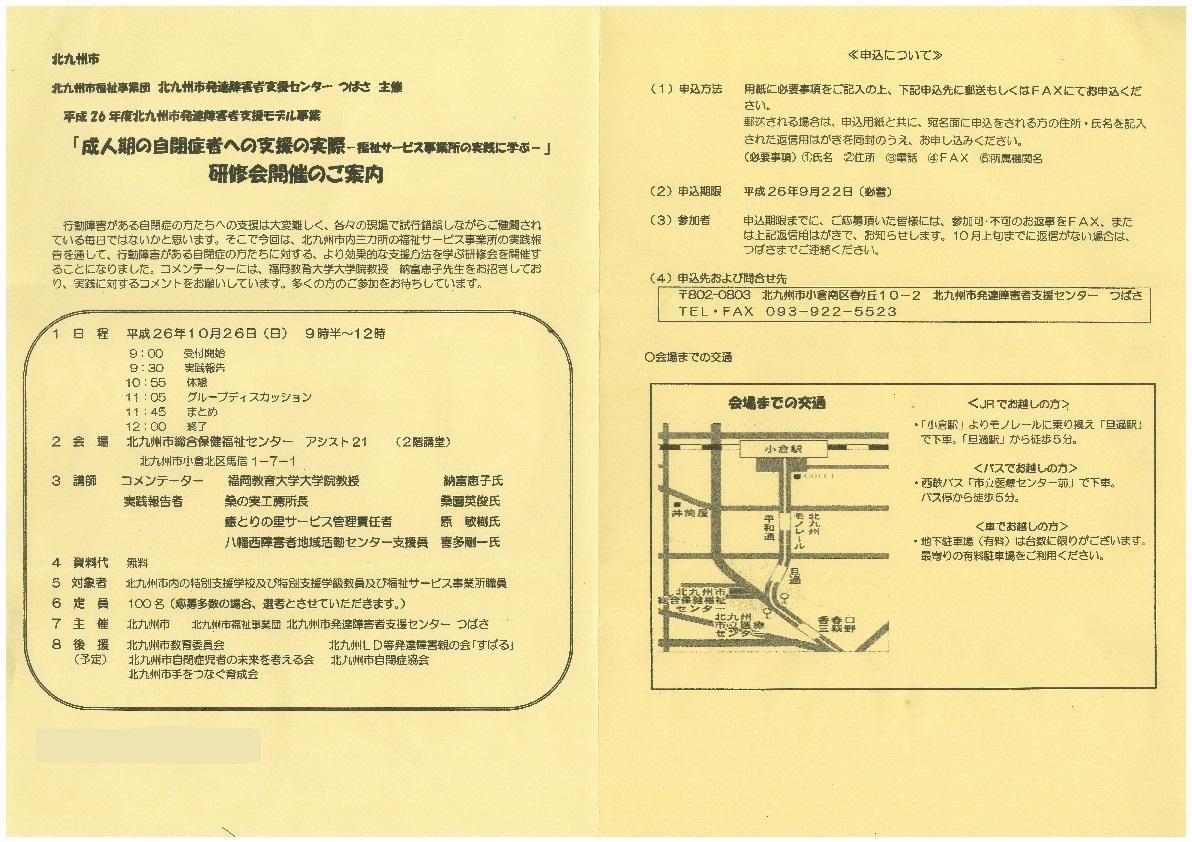 ファイル 440-1.jpg