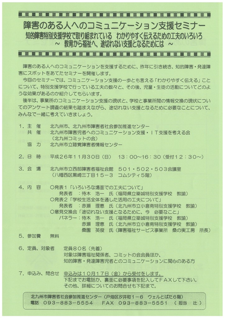 ファイル 440-2.jpg