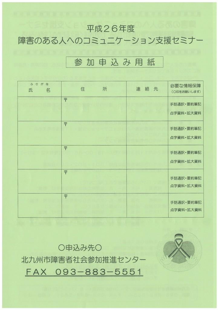 ファイル 440-3.jpg