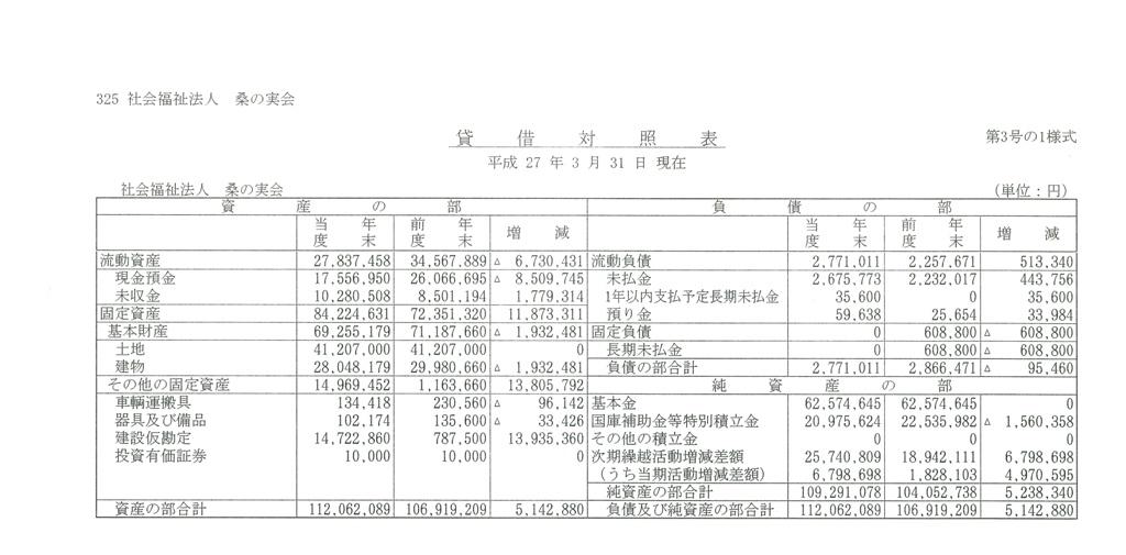 ファイル 490-1.jpg