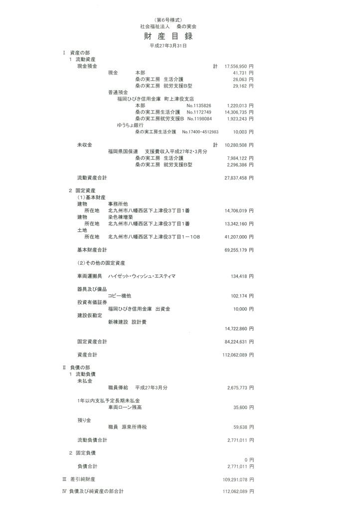 ファイル 490-4.jpg