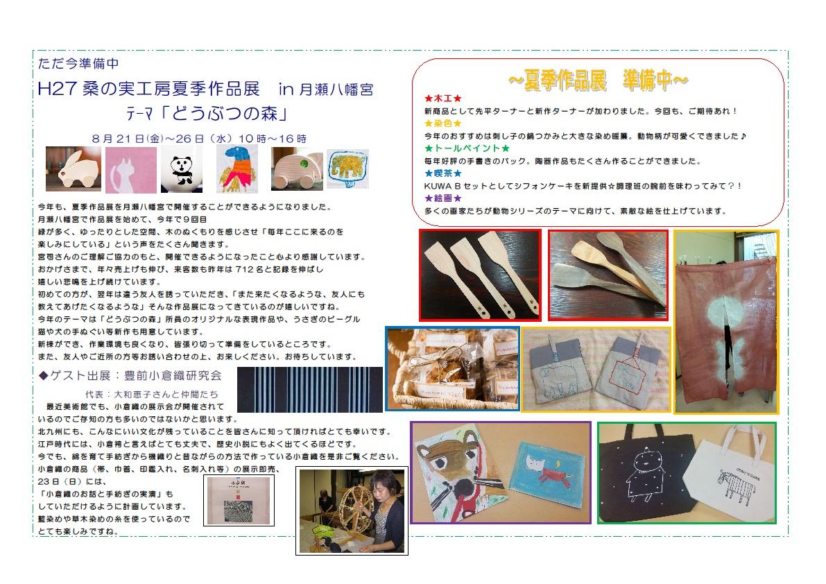 ファイル 505-2.jpg
