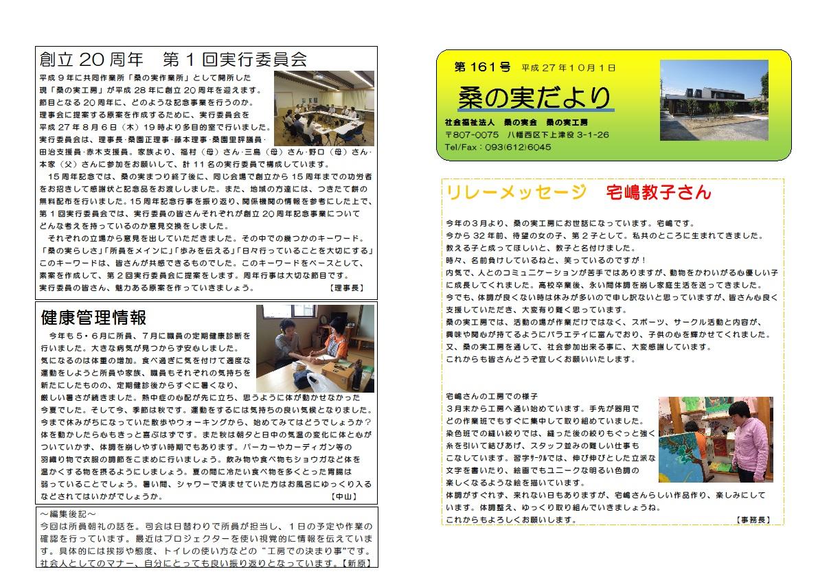 ファイル 520-1.jpg