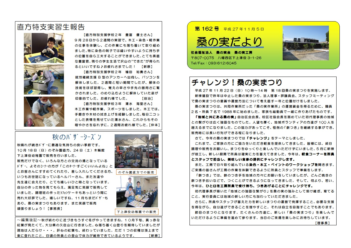 ファイル 529-1.jpg