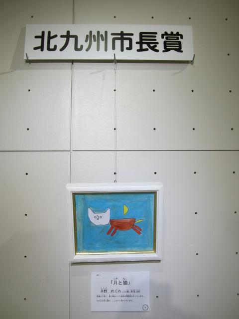 ファイル 534-3.jpg