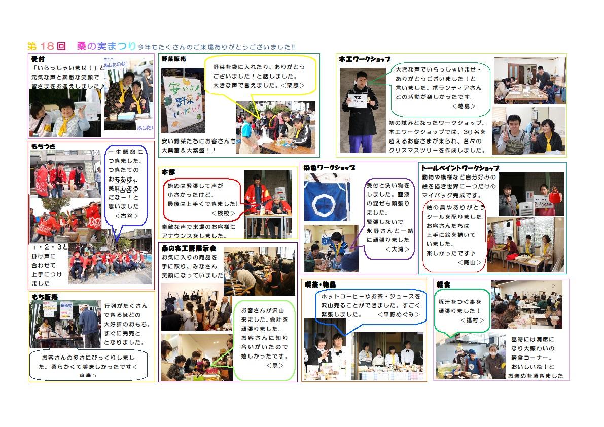 ファイル 536-2.jpg