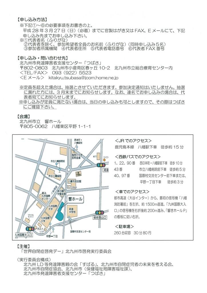 ファイル 553-2.jpg