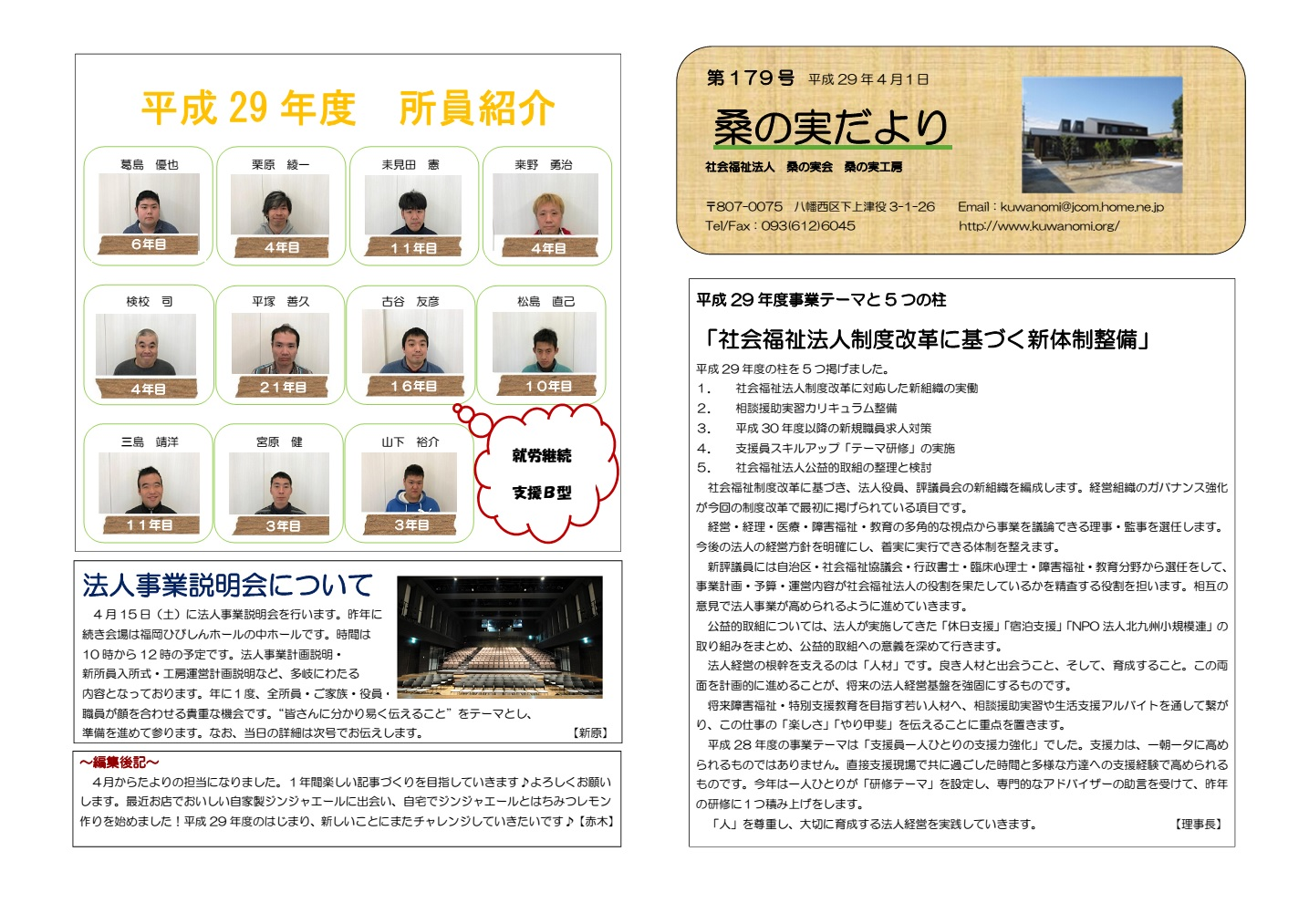 ファイル 601-1.jpg