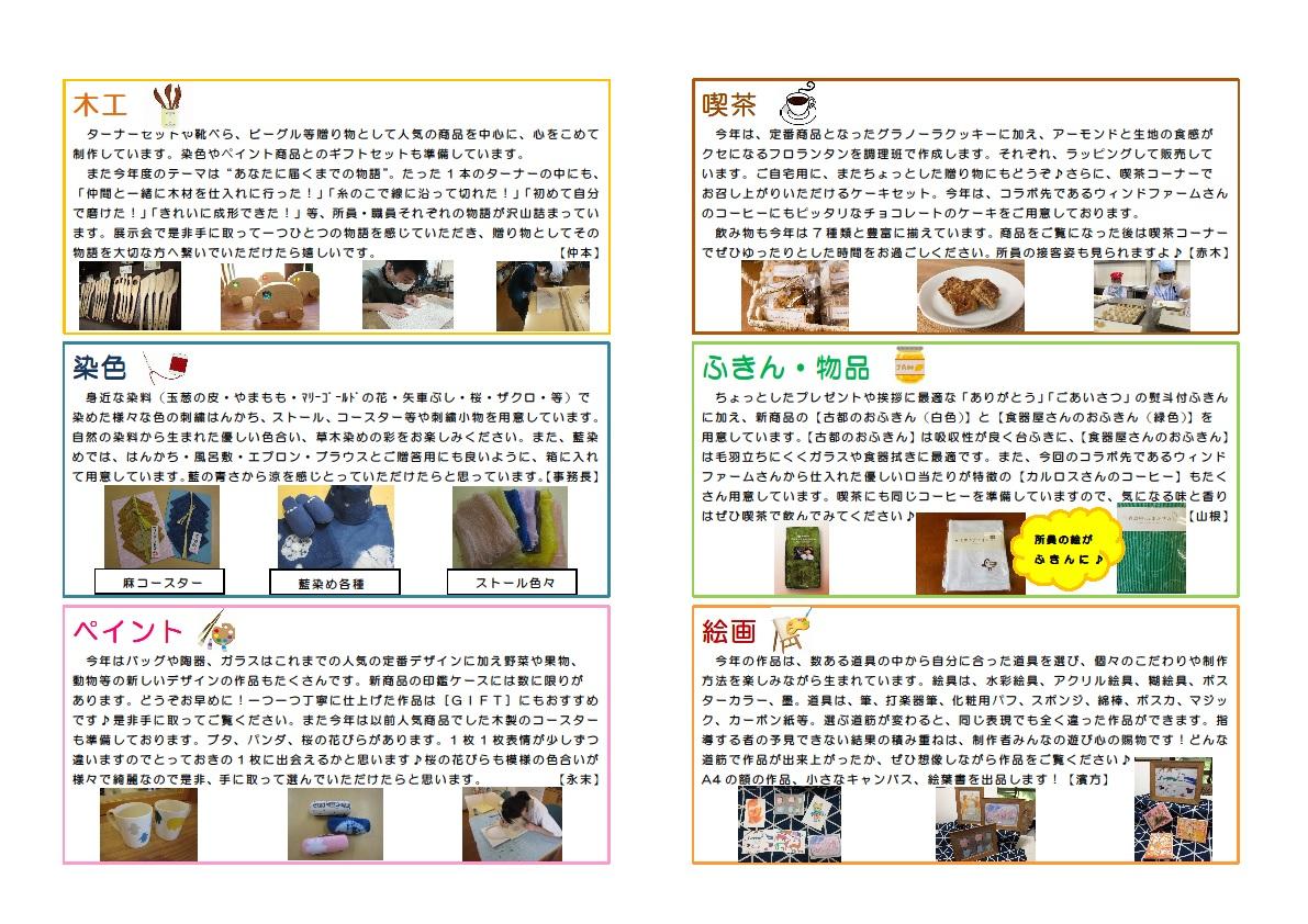 ファイル 624-2.jpg