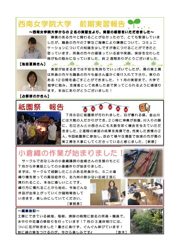 ファイル 624-3.jpg