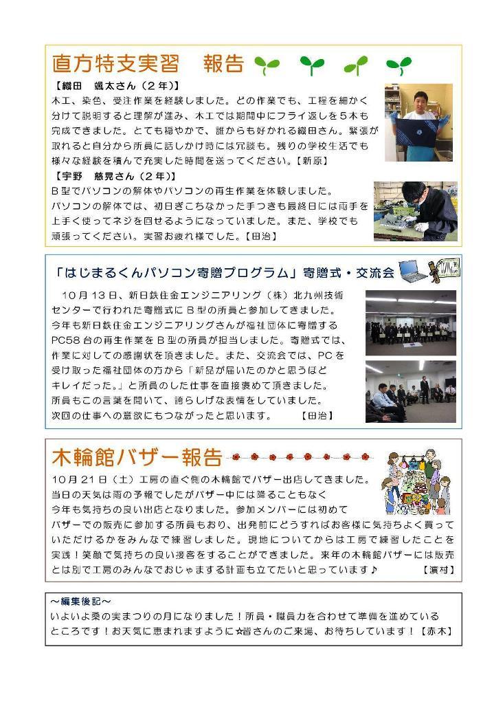 ファイル 634-3.jpg