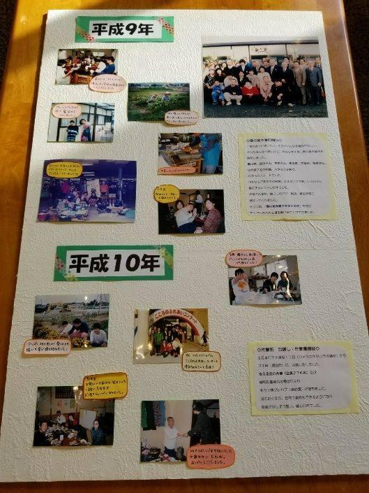 ファイル 641-1.jpg