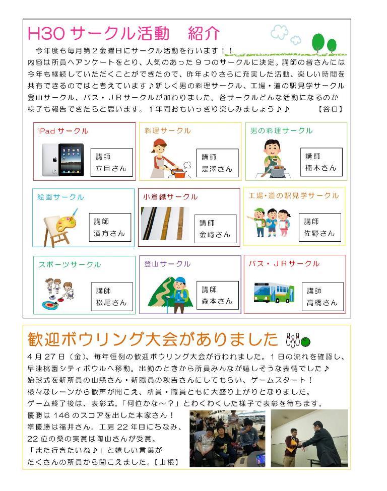 ファイル 660-3.jpg