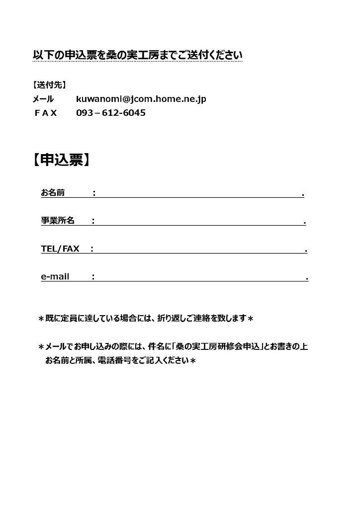 ファイル 670-2.jpg