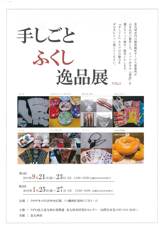 ファイル 681-1.jpg