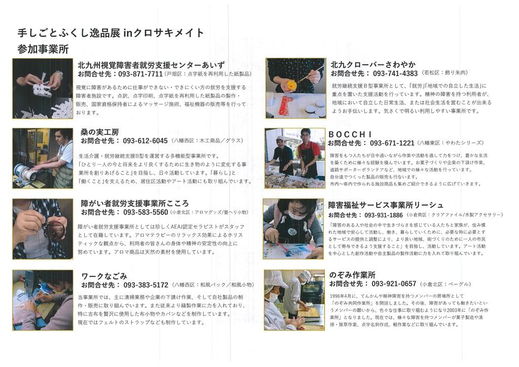 ファイル 681-2.jpg