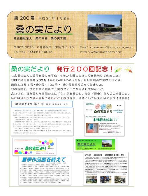 ファイル 694-1.jpg