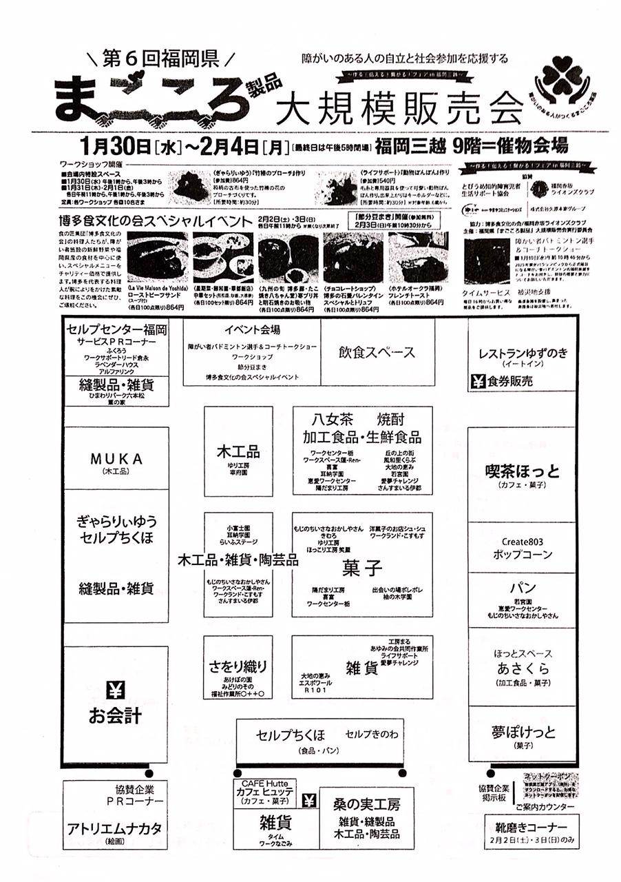 ファイル 697-2.jpg