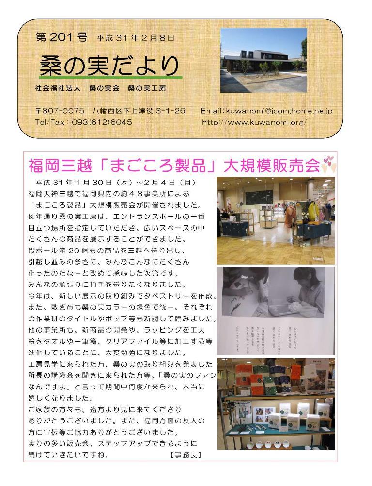 ファイル 698-1.jpg