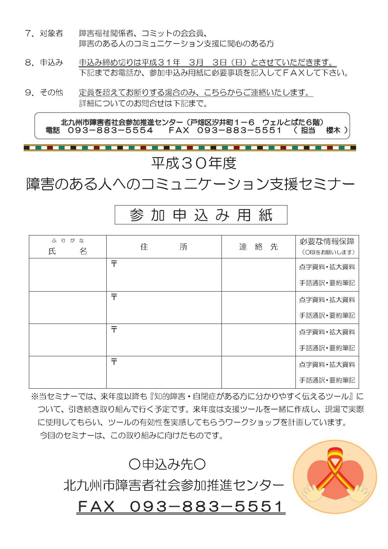 ファイル 699-2.jpg