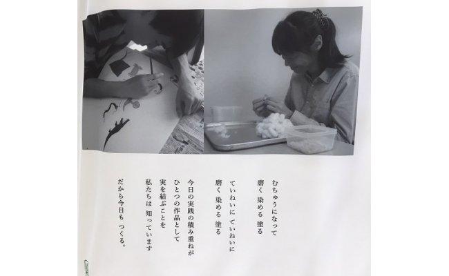 ファイル 712-4.jpg