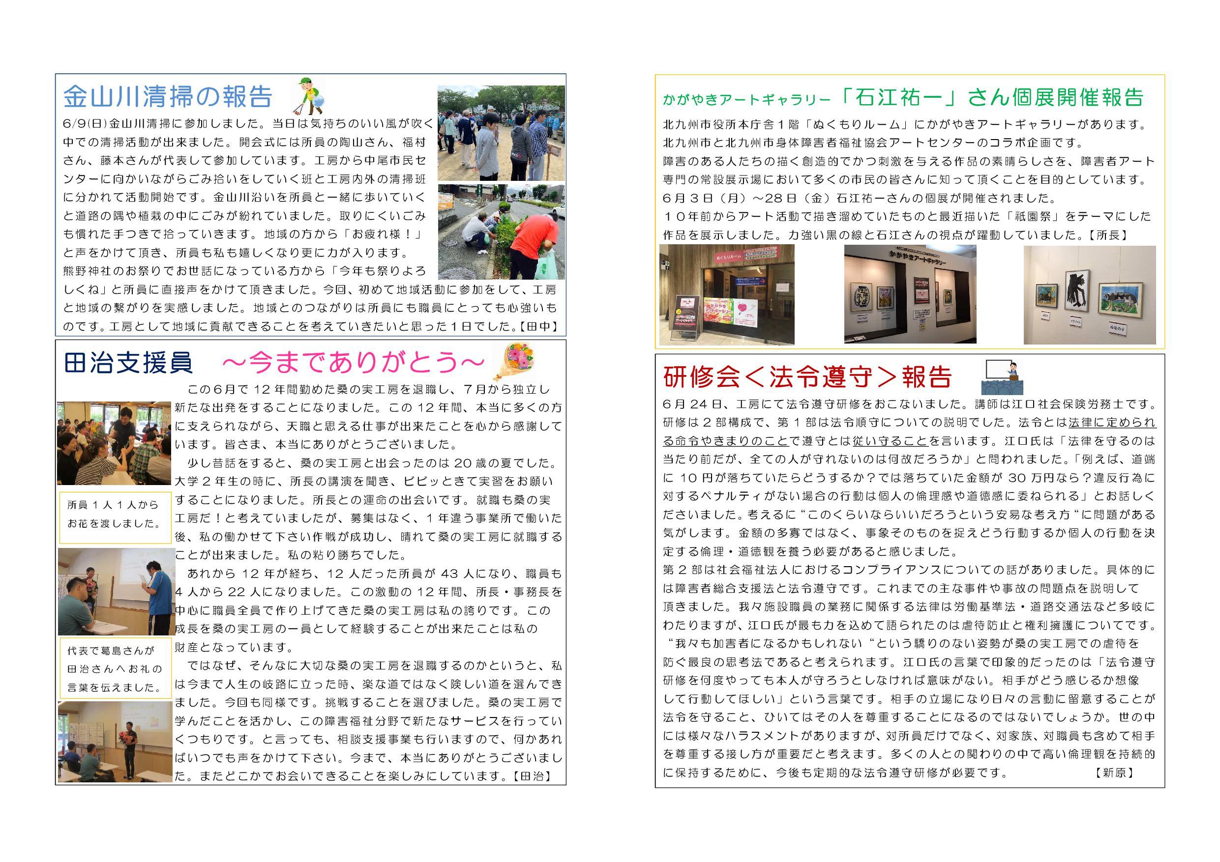 ファイル 714-2.jpg