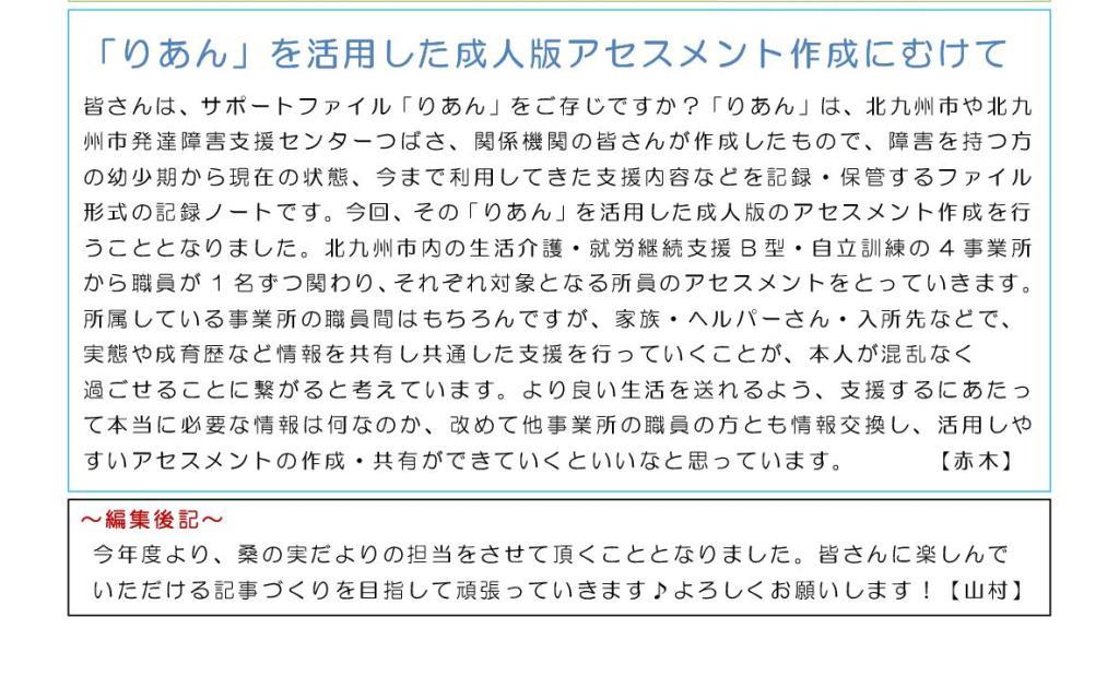 ファイル 736-2.jpg