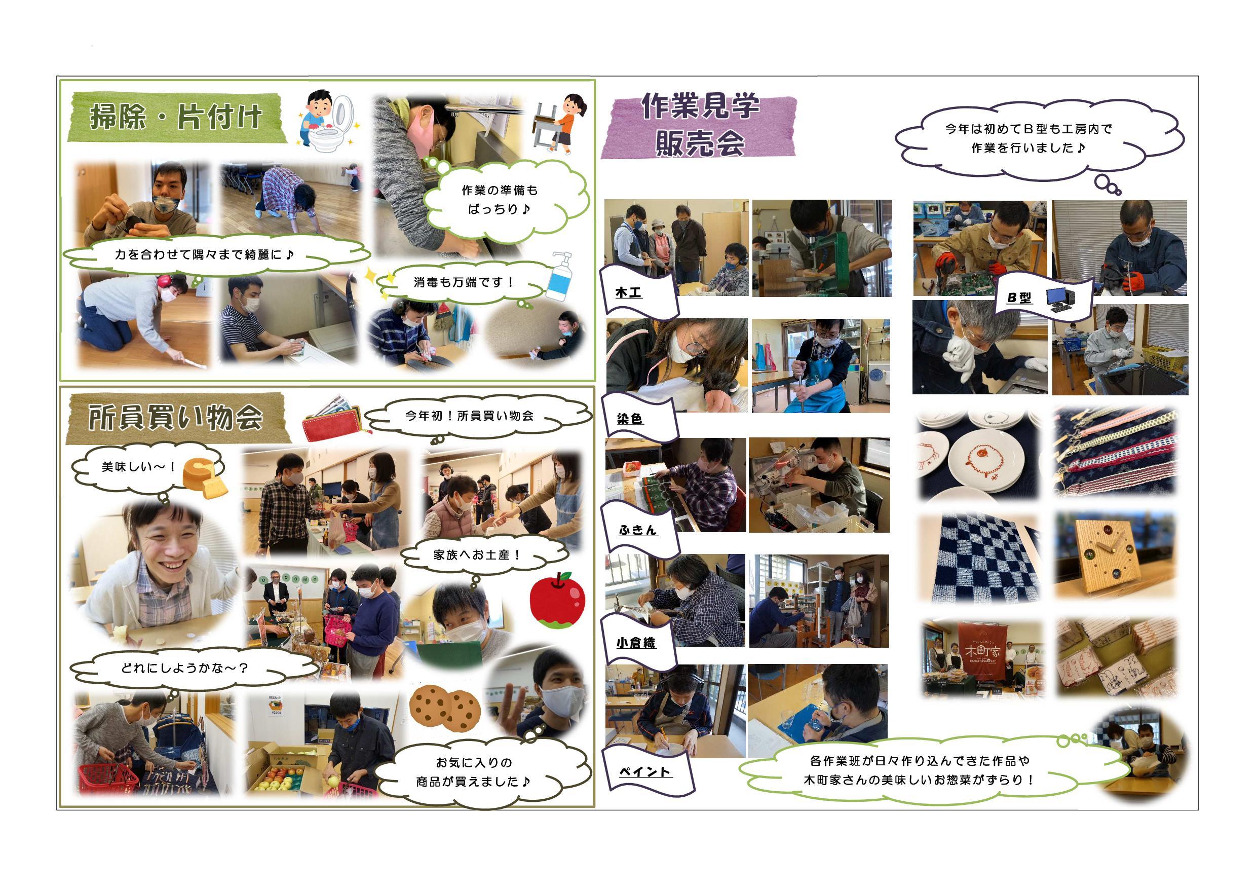 ファイル 756-2.jpg