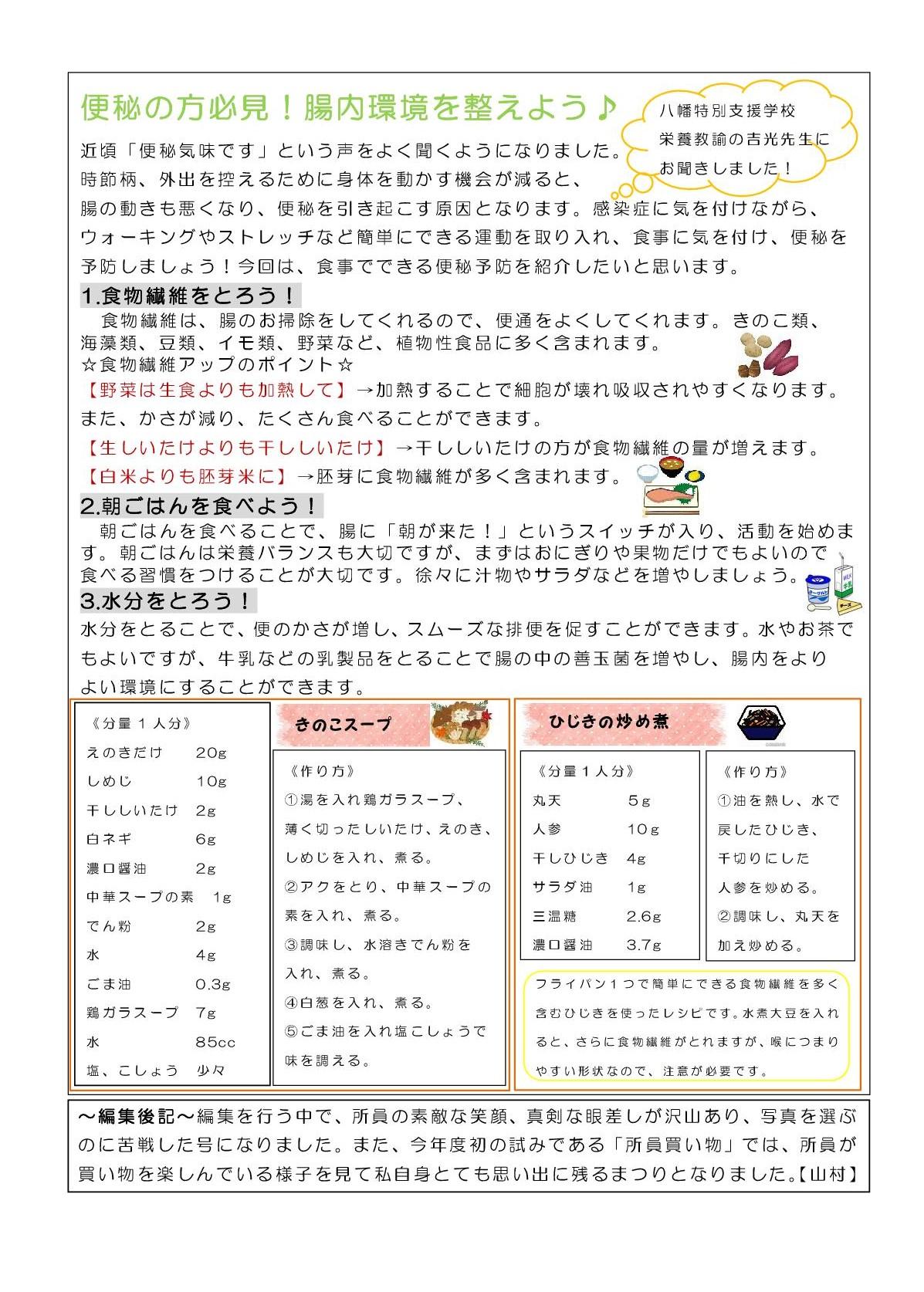ファイル 756-3.jpg