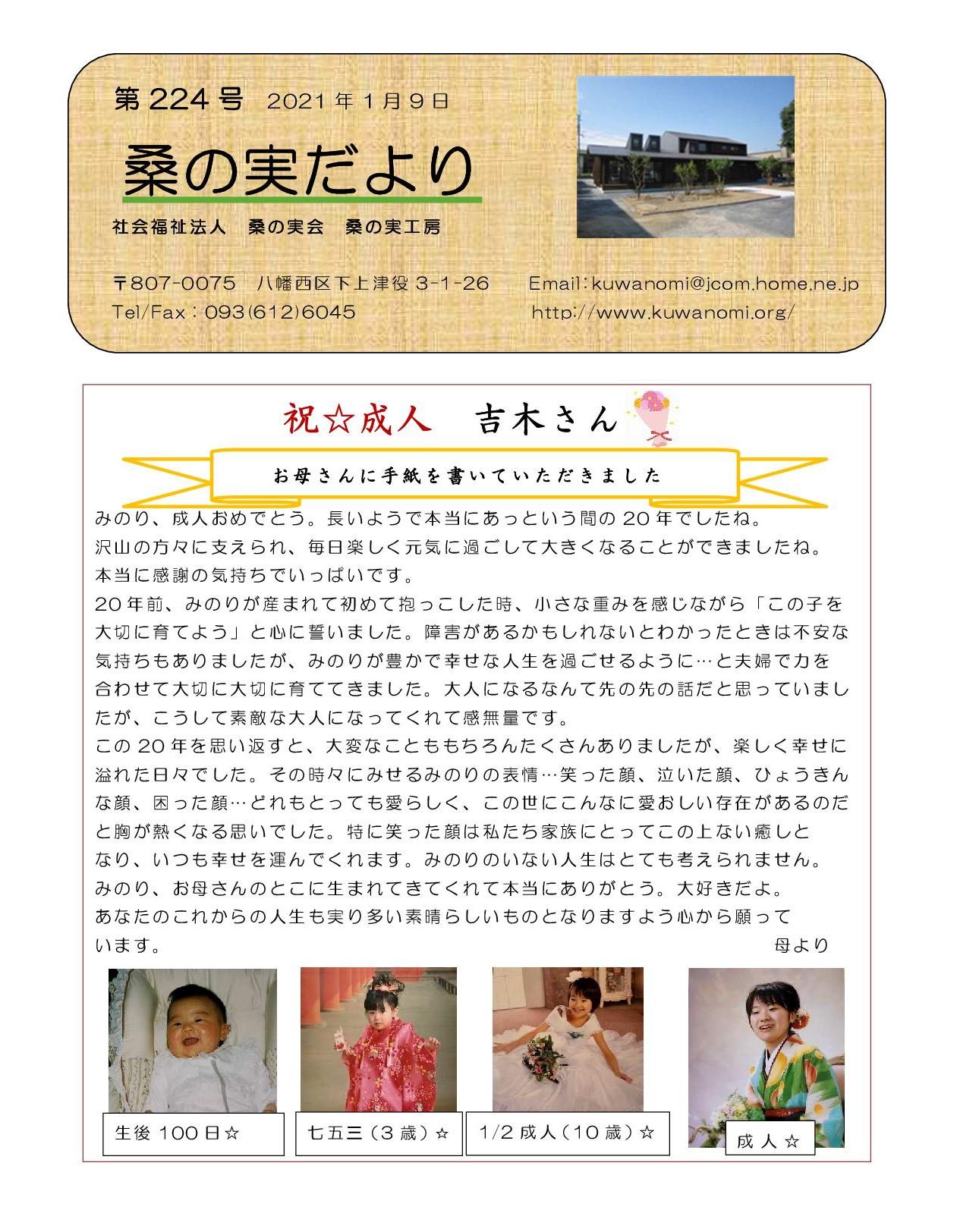 ファイル 759-1.jpg