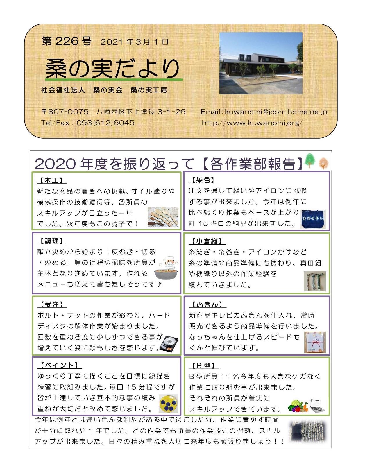 ファイル 763-1.jpg