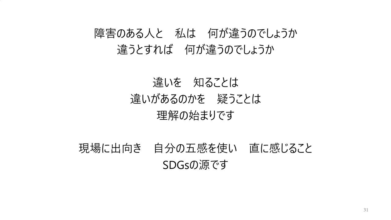 ファイル 779-3.jpg